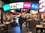 広島呑み屋街 ほのぼの横丁、広島駅南口で飲み放題のハシゴ酒!
