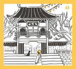 照蓮寺マルシェ2020、パンにスイーツ・雑貨ならぶイベント竹原市で開催