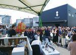 中国醸造 お酒まつり2020、酒蔵「体験ツアー」も開催