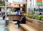 広島に憩いストリート「カミハチキテル」紙屋町~八丁堀にベンチやウッドデッキ・キッチンカー登場