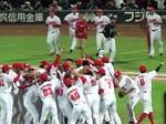 感動の瞬間再び!広島カープが3連覇決めた戦い「カープ開幕待っとるよSP」