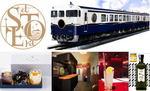 広島の新観光列車「エトセトラ」スイーツなど車内サービスと運行スケジュール