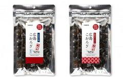 【閲覧注意】広島産プレミアムこおろぎ、昆虫干物・ロースト2種発売