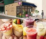 みのりカフェが福山にオープン、スイーツで広島県産食材の魅力発信