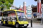 尾道市「瀬戸田エリア」観光にグリーンスローモビリティ、ビーチや耕三寺など周遊