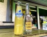 広島の懐かし瓶ジュース自販機、キリンが瓶の生産終了で2020年末に販売終了