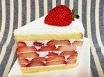 カフェリナ、苺の層が綺麗な「いちご一会」など広島・古江電停前に焼き菓子のお店