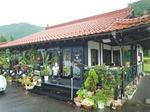 珈琲庵 舞、古民家を改装した安芸高田市の憩いカフェ