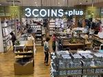 スリーコインズの大型店「3COINS+plus」広島・レクトにオープン