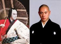 市川海老蔵 古典への誘い、熊本で巡業開始 岡山・広島など全国12か所へ