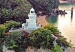 大浜埼灯台と大浜埼灯台記念館