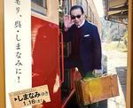 ブラタモリ、呉と瀬戸内しまなみ海道へ!2週に渡って放送