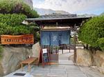 三原 古民家カフェ むすび、海沿い庭園付きお屋敷で丁寧ごはん