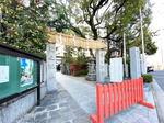 空鞘稲生神社(そらさやいなお じんじゃ)広島市中区