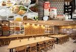 広島・薬研堀通りに「スーパーホテル」オープン、天然温泉の大浴場も
