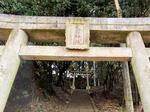 建部神社(たけべじんじゃ) / 広島県福山市