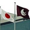 広島にも緊急事態宣言、爆発的な感染拡大のため外出自粛を