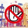 大型遊具付き公園・観光施設など、広島県内で利用中止へ