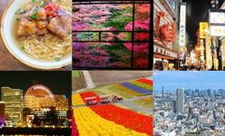 47都道府県別 魅力度ランキング 2021「世界一受けたい授業」番組内で発表