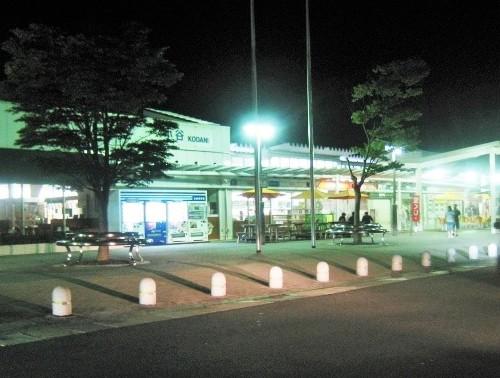 小谷サービスエリア(下り)
