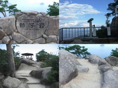 弥山 獅子岩展望台の風景