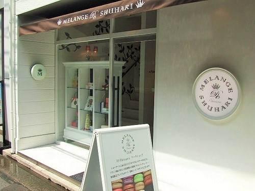 メランジュドゥシュハリ 広島 新しいカフェのランチでガレットをいただく