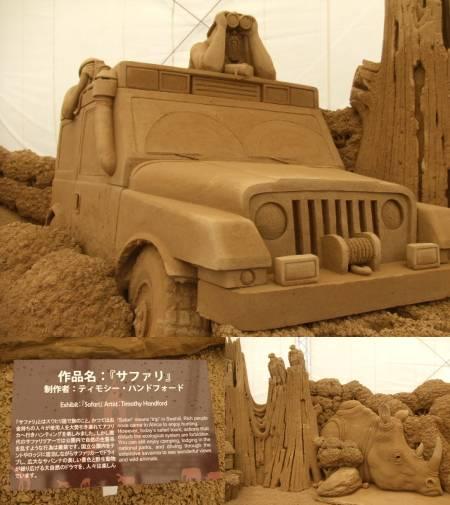 鳥取 砂の美術館 画像13