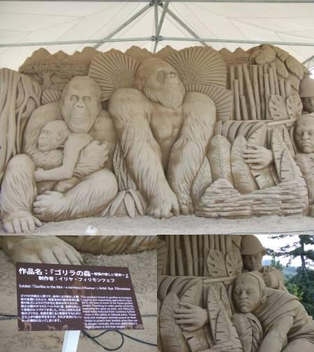 鳥取 砂の美術館 画像4