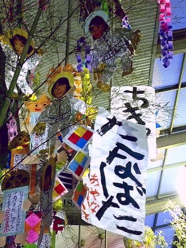 尾道 商店街 七夕飾り12