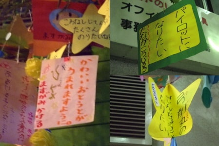 尾道商店街 七夕