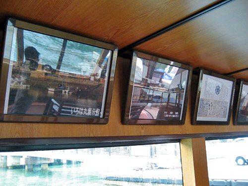 福山 鞆の浦 平成いろは丸、龍馬の乗った船で、仙酔島へ10