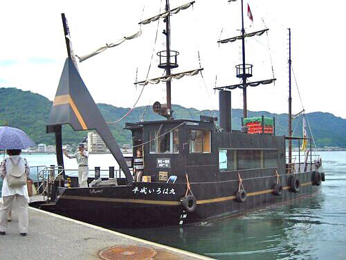 福山 鞆の浦 平成いろは丸、龍馬の乗った船で、仙酔島へ19