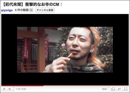 はひふへ本光寺 CM動画