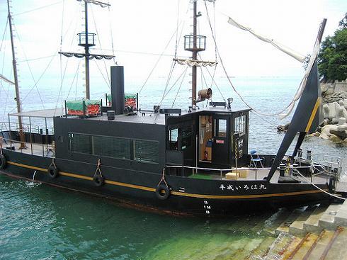 平成いろは丸、福山 鞆の浦で龍馬が乗った「いろは丸」再現した渡船