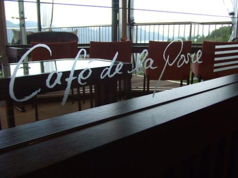 海の見える杜美術館 館内のカフェ カフェ・ド・ラ・ポスト2
