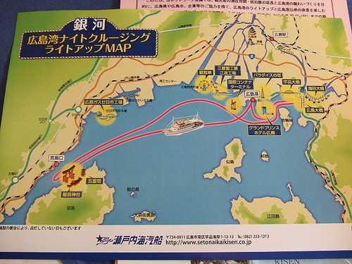 銀河 広島湾ナイトクルージングのマップ