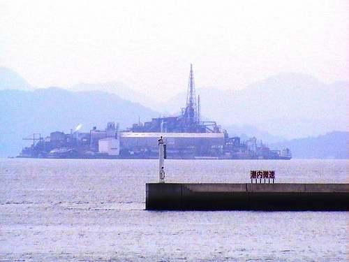 契島(ちぎりしま) 広島の軍艦島 2