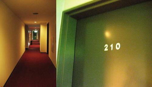 尾道 セイザンのホテル内
