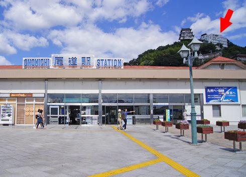 尾道 ビュウホテル セイザン
