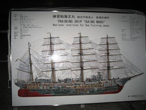 日本丸 海王丸 写真 画像12