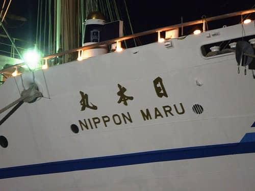 日本丸 海王丸 帆船が徳山港に4