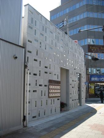 広島市横川 ゴッドバーガーの外観2
