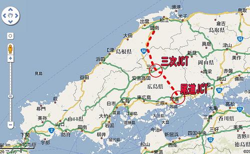 三次JCT(広島)、中国横断自動車道 尾道松江線 開通は?