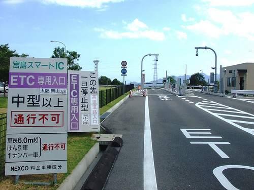 宮島SA スマートIC ウエルカムゲート 場所と行き方3