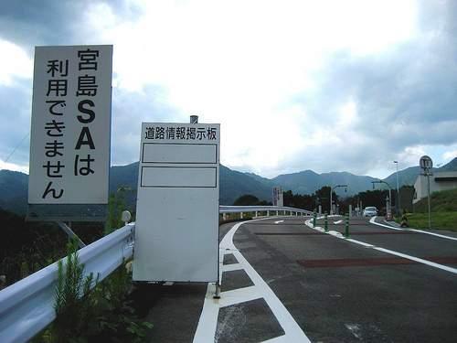 宮島SA スマートIC ウエルカムゲート 場所と行き方12