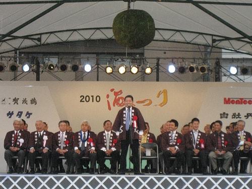 西条 酒まつり 2010 画像4