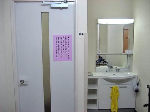 小谷SA シャワー ステーション 10
