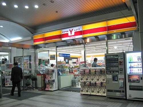 小谷SA シャワー ステーション 1