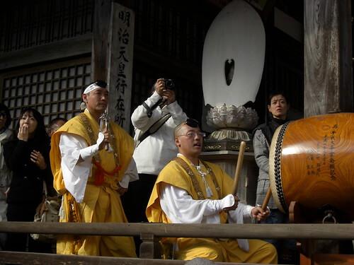 宮島 大聖院で 火渡り式12