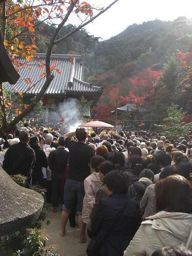 宮島 大聖院で 火渡り式5